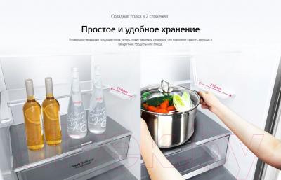 Холодильник с морозильником LG DoorCooling+ GA-B459CESL