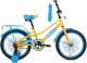 Детский велосипед Forward Azure 20 2021 / 1BKW1C101005 (желтый/голубой) -