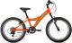Детский велосипед Forward Dakota 20 1.0 2021 / RBKW1J106003 (оранжевый/ярко-зеленый) -