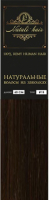 Волосы на заколках Flario Natalihair 4 пряди 55см тон 2  (темный шоколад) -