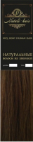 Волосы на заколках Flario Natalihair 4 пряди 55см тон 6 (золотисто-русый) -