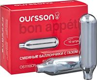 Баллончики для сифона Oursson OS1110CP/S (10шт) -