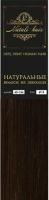 Прядь волос на заколках Flario 17x55 тон 2 (темный шоколад) -