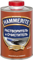 Растворитель Hammerite 5094179 (1л) -