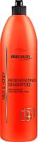 Шампунь для волос Prosalon Regenerating Milk & Honey для всех типов волос (1л) -