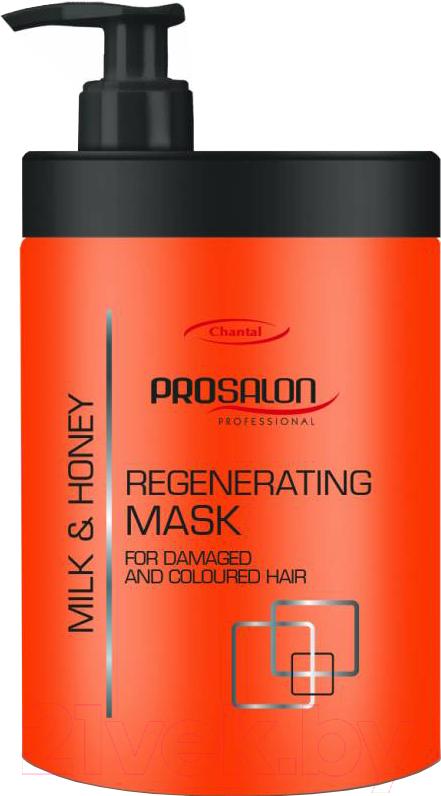 Купить Маска для волос Prosalon, Regenerating Milk & Honey для волос и кожи головы (1л), Польша, Professional (Prosalon)