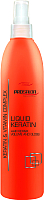 Спрей для волос Prosalon Liquid Keratin for Damaged Hair (275мл) -