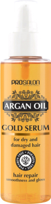 Сыворотка для волос Prosalon Gold Serum Argan Oil For Dry and Damaged Hair