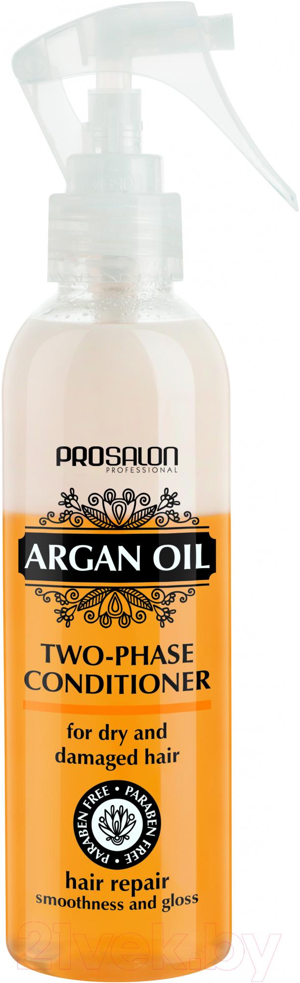 Купить Кондиционер-спрей для волос Prosalon, Argan Oil двухфазный (200мл), Польша, Argan Oil (Prosalon)