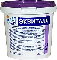Коагулянт для бассейна Маркопул Кемиклс Эквиталл-порошок в ведре (0.8кг) -