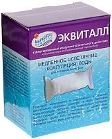 Коагулянт для бассейна Маркопул Кемиклс Эквиталл-таблетки медленного действия в картридже  (1кг) -