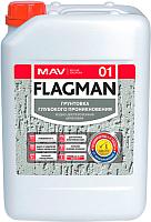 Грунтовка MAV Flagman ВД-АК-01 (10л, бесцветный) -