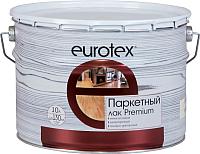 Лак Eurotex Premium глянцевый для паркета (10л, бесцветный) -