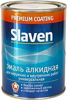 Эмаль Slaven ПФ-115 (20кг, оранжевый) -