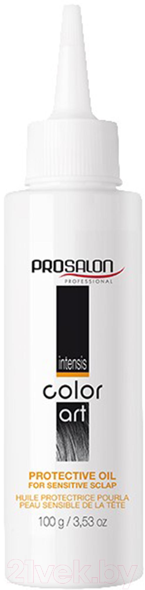 Купить Защитное средство для кожи головы во время окрашивания Prosalon, Protective Oil для чувствительной кожи головы (100мл), Польша