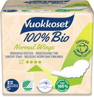Прокладки гигиенические Vuokkoset Normal (12шт) -