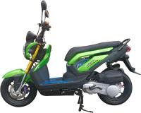 Скутер Vento Naked (зеленый) -
