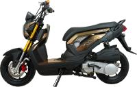 Скутер Vento Naked (коричневый) -