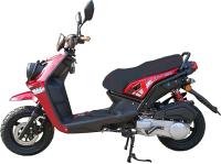 Скутер Vento Smart 2 (красный) -