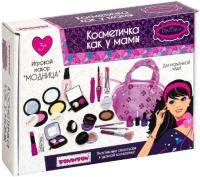 Набор детской декоративной косметики Bondibon Eva Moda Модница / ВВ5065 -