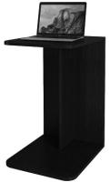 Приставной столик MFMaster Арто-26 / МСТ-СЖА-26-ЧР-16 (черный) -