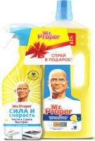 Набор чистящих средств Mr.Proper Лимон + Спрей Лимон (1.5л+500мл) -