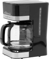 Капельная кофеварка Galaxy GL 0711 Line -