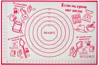 Коврик для теста Bradex TK 0495 (красный) -