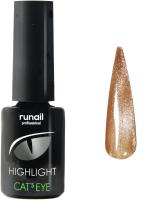 Гель-лак для ногтей RuNail Cat's Eye Highlight №6032 (6мл) -