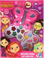 Набор детской декоративной косметики Милая Леди Сказочный патруль: тени для век / 10227D-SP-1 -