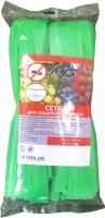 Защитная сетка для растений Interlok Для защиты винограда (50шт) -