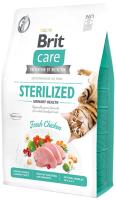 Корм для кошек Brit Care Cat Grain-Free Sterilized Urinary Health / 540723 (7кг) -