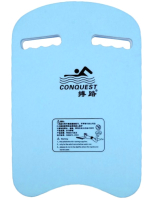 Доска для плавания Sabriasport 3336 (голубой) -