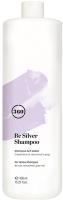 Шампунь для волос Kaaral 360 антижелтый Be Silver (450мл) -