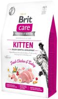 Корм для кошек Brit Care Cat Grain-Free Kitten Healthy Growth & Development / 540662 (7кг) -