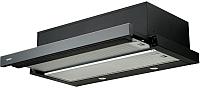 Вытяжка телескопическая Akpo Light Eco Glass 50 WK-7 (черное стекло) -