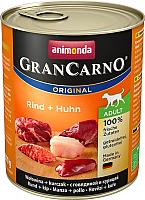 Корм для собак Animonda GranCarno Original Junior с говядиной и курицей (800г) -