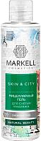 Гель для снятия макияжа Markell Снежный гриб (200мл) -