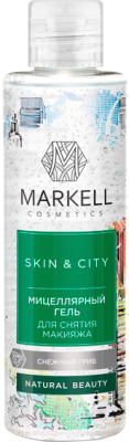 Гель для снятия макияжа Markell Снежный гриб (200мл)