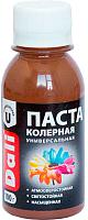 Колеровочная паста DALI Коричневый (100г) -
