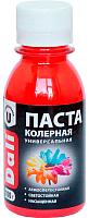 Колеровочная паста DALI Красный (100г) -