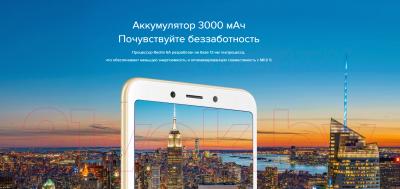 Смартфон Xiaomi Redmi 6A 2GB/16GB (черный)