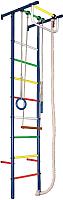 Детский спортивный комплекс Вертикаль Юнга 3М -