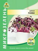Семена микрозелени АПД Микрозелень Дайкон Рамбо / A10463 -