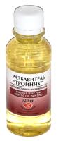 Разбавитель художественный Невская палитра Тройник / 2433918 (120мл) -