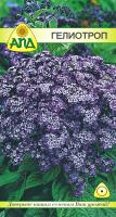 Семена цветов АПД Гелиотроп / A20126 -