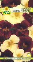 Семена цветов АПД Настурция День и Ночь / A20214 -