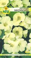 Семена цветов АПД Настурция Милкмэйд / A20219 -