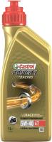 Моторное масло Castrol Power 1 Racing 4T 5W40 / 157DF2 (1л) -