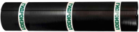 Гидроизол Технониколь К-СХ-Б-ПП/ПП-2.5 (10м2) -